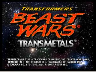 Transformers - Beast Wars Transmetal